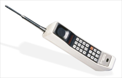 old cordless